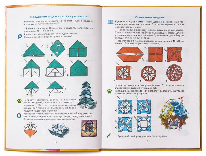 Учебник по русскому языку 8 класс читать онлайн 2014