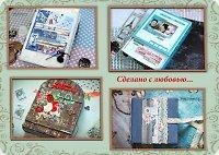 Онлайн-курс Большая жизнь в мини-альбоме