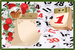 Онлайн-курс Праздничный календарь