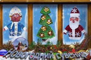 Онлайн-курс Новогодний сувенир