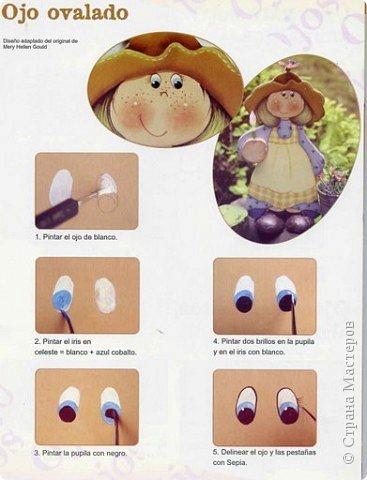 Куклы : Рисуем глазки  . Фото 7