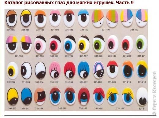 Материалы и инструменты: глазки. Фото 8