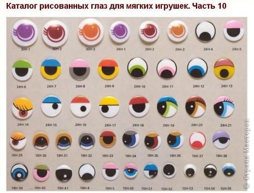 Материалы и инструменты: глазки. Фото 9