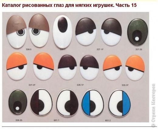 Материалы и инструменты: глазки2. Фото 4