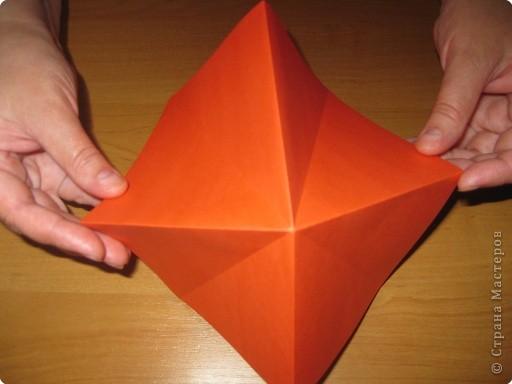 Мастер-класс Оригами: Бантик Бумага. Фото 5