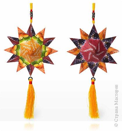 Оригами: Волшебная звезда