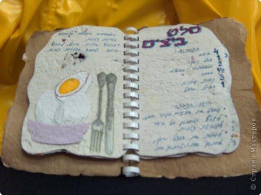 Поделка, изделие Бумагопластика: Поделки из самодельной бумаги Бумага. Фото 6