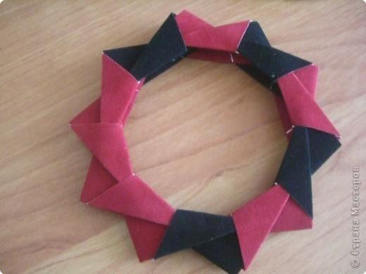 Оригами модульное: Рамка