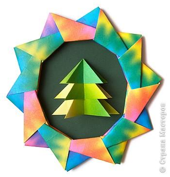 Рамочка из модулей оригами