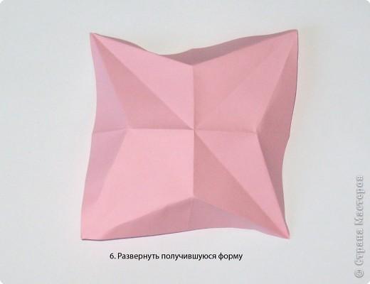 """Мастер-класс Оригами: Мастер класс  """"Как сделать розу """".  Бумага."""