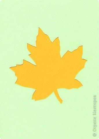 Открытка Айрис фолдинг, Вырезание: Кленовые листочки Бумага.  Фото 1.