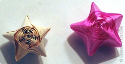 Мастер-класс Плетение: Плетеная звезда. Фото 13