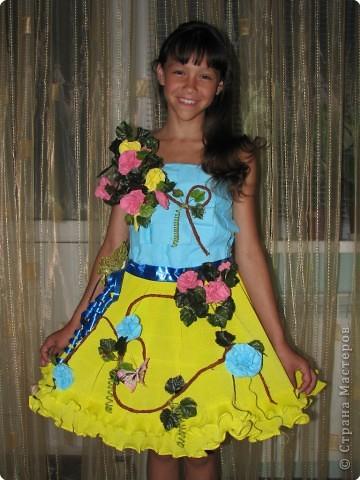 Как сделать платье для конкурса своими руками
