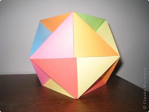 модульное оригами страна мастеров схемы.