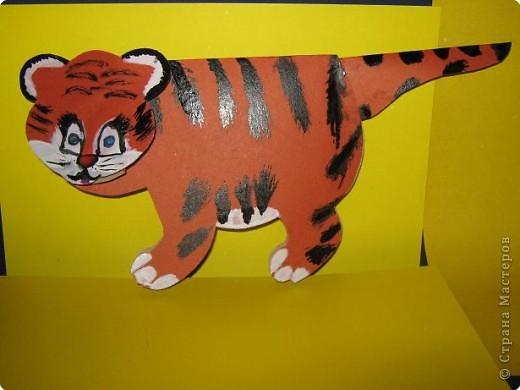Сделать своими рукам тигра 88