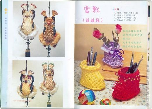 Макраме: схема плетения совушки.  Нитки.  Фото 5.