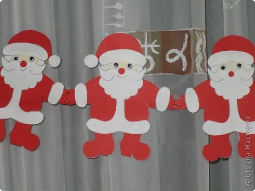Мастер-класс, Открытка Аппликация, Вырезание силуэтное: 4 декабря - День заказов подарков Деду Морозу (Новогодняя гирлянда). Бумага Новый год, Рождество. Фото 1