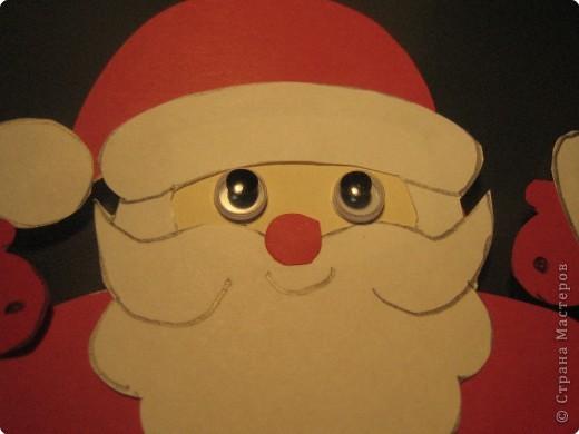 Мастер-класс, Открытка Аппликация, Вырезание силуэтное: 4 декабря - День заказов подарков Деду Морозу (Новогодняя гирлянда). Бумага Новый год, Рождество. Фото 13