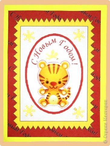 Схемы для объемных открыток своими руками