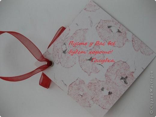 Открытка: Открытка с фоном из салфеток Бумага, Салфетки День рождения, Новый год. Фото 3