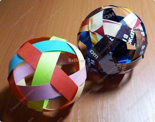 Как из бумаги сделать футбольный мяч из 83