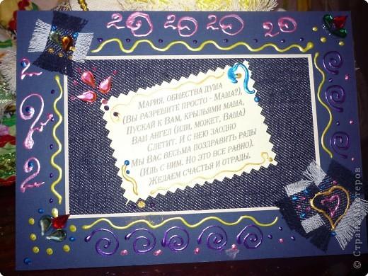 Открытка Ассамбляж: Открытка джинсовая Картон День рождения
