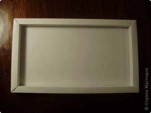 3d paper frame