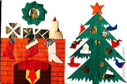 Открытка Оригами: Новый Год Бумага Новый год.  Фото 2.