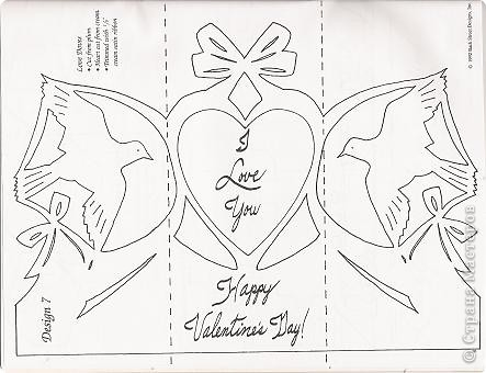 Ажурные открытки розы с днем рождения своими руками 72