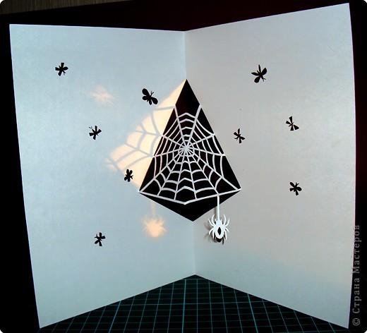 Киригами, pop-up: Киригами 2 Бумага. Фото 1