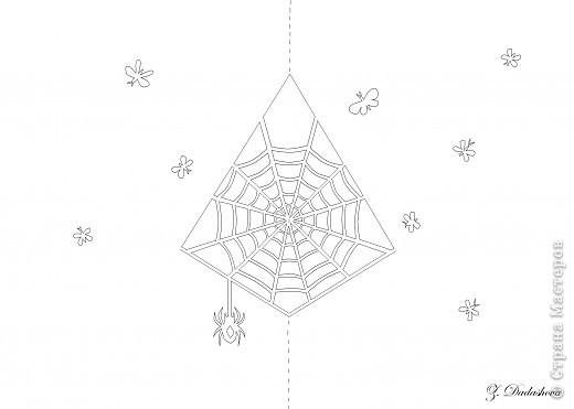 Киригами, pop-up: Киригами 2