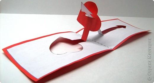 Объемная валентинка из бумаги своими руками