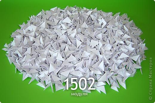 Мастер-класс Оригами модульное: Мастер-класс двойного лебедя Бумага. Фото 2