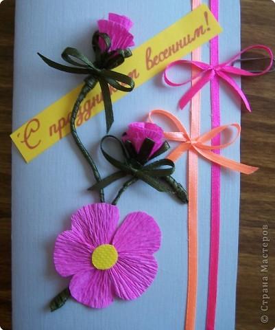 Красивые открытки открытка цветок