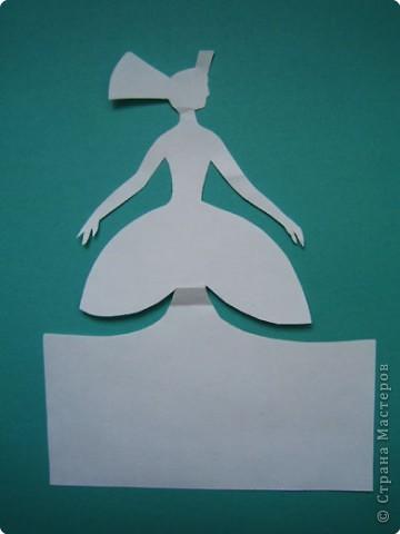 Педагогический опыт Бумагопластика: Барышни.  Бумага. Фото 10