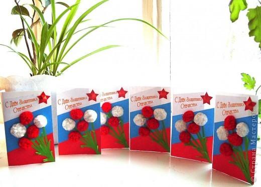 открытка к дню россии мастер-класс для ведущих праздников ходьбе босиком камни