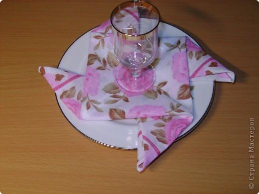 Мотылек оригами