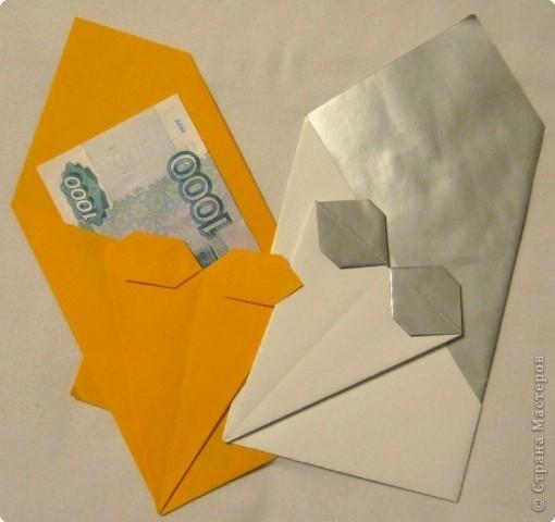 Открытка Оригами: СХЕМА