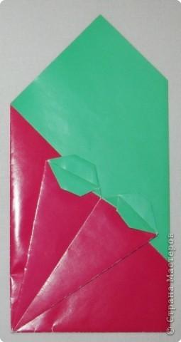 Раскраска, открытка с карманом оригами