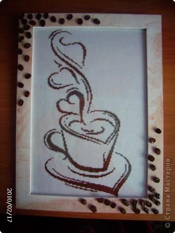 схемы вышивки «Чашка кофе