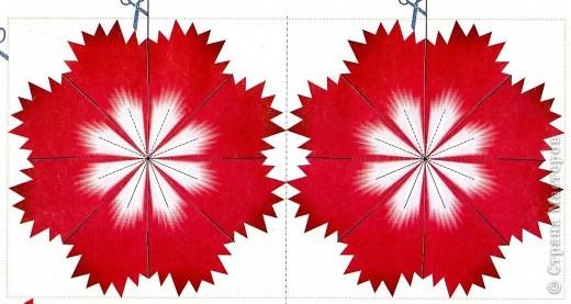 http://stranamasterov.ru/files/imagecache/orig_with_logo/i1002/krasnaya.jpg