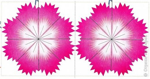http://stranamasterov.ru/files/imagecache/orig_with_logo/i1002/rozovaya.jpg