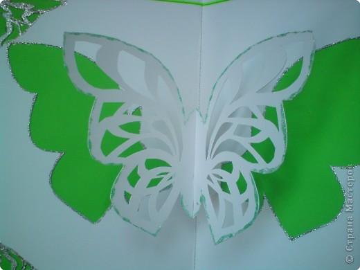 Открытка Вырезание: Открытка- Бабочка+ схема Бумага Отдых. Фото 1