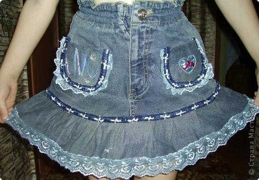 А юбка из старых джинсов старшей.