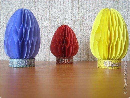 МК. Яйцо  из ксероксной бумаги.