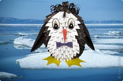"""Мастер-класс Оригами модульное: Мастер-класс """"Пингвин"""" Бумага Отдых. Фото 1"""