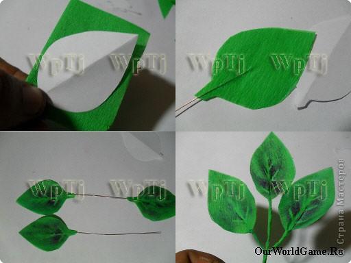 Листья розы из бумаги гофрированной бумаги своими руками