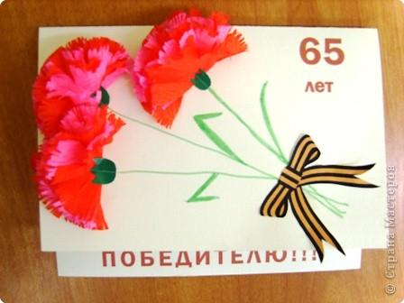 Оригинальная открытка из бумаги к 9