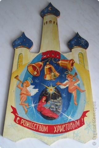 Роспись: Разделочные доски - подарки Надюшки Дерево. Фото 10