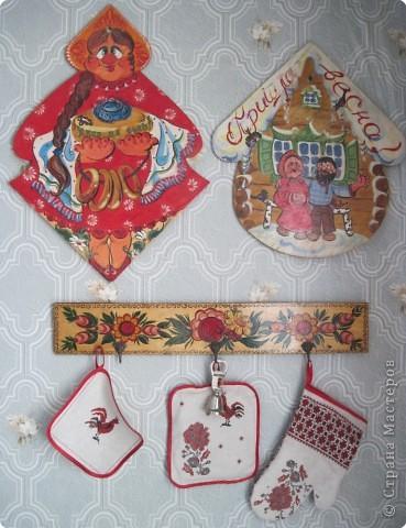 Роспись: Разделочные доски - подарки Надюшки Дерево. Фото 9